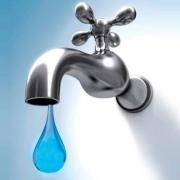 Начались профилактические отключения горячей воды в Москве