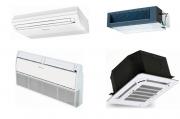 Новые полупромышленные кондиционеры Dantex со встроенной опцией зимнего комплекта Winter Ki