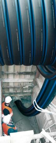 Система бестраншейной санации трубопроводов U-liner