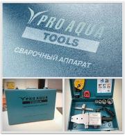 Комплект сварочного оборудования PROAQUA TOOLS