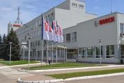 Завод и офис БОШ (Bosch) и Будерус (Buderus) в Энгельсе Саратовской области