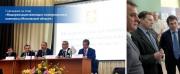 Совещание на тему 'Модернизация жилищно-коммунального комплекса Московской области'