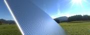 Инновационный материал для солнечных батарей