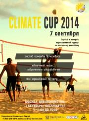 Кубок климата по волейболу