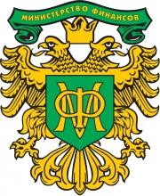 Герб Министерства финансов Российской Федерации