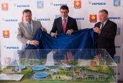 Торжественное открытие городских очистных сооружений в городе Лебедянь