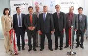 Руководители LG Electronics Rus и НИУ МГСУ на торжественном открытии совместнои