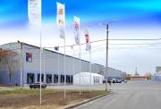 Открытие промышленного кластера компании Русклимат