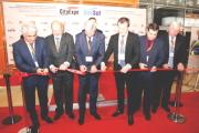 Выставка CityExpo открылась
