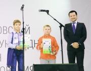 Panasonic наградил детей - победителей Конкурса экологических дневников