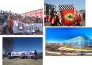 Лучшие «пилоты» Ballu встретились на Formula 1 Фото №2
