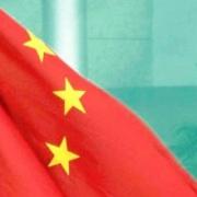 Лидеры АТЭС выступили за диверсификацию энергоносителей