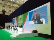 Выступление Сергея Степашина, председателя Наблюдательного совета ГК «Фонд содействия рефомированию