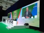 Выступление Сергея Собянина, мэр г. Москвы