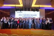 Представительству NAVIEN в России – 1 год: итоги работы Фото №4