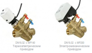 Schneider Electric выводит на рынок новые регулирующие  клапаны независимые от давления (PICV) Фото №1