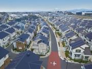 Первый в мире энергоэффективный город Фото №1