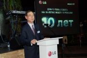 LG MULTI V: 10 лет на российском рынке Фото №1