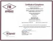 Компания АДЛ получила международный сертификат FM Global Фото №2