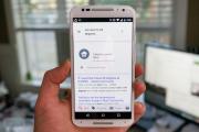 Голосовое управление климат-контролем от Google Фото №2