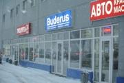 В Реутове открылся специализированный магазин Buderus Фото №1