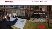 Новый интернет сайт Giacomini Фото №1