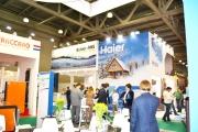 Компания Haier на выставке Aqua Therm Moscow 2015 Фото №6