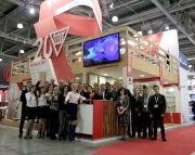 ГК 'Терморос' на выставке Aqua-Therm Moscow 2015 Фото №1