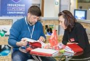 ГК 'Терморос' на выставке Aqua-Therm Moscow 2015 Фото №6