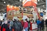 ГК 'Терморос' на выставке Aqua-Therm Moscow 2015 Фото №7