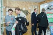 ГК 'Терморос' на выставке Aqua-Therm Moscow 2015 Фото №8