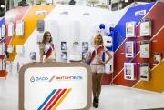 ЭЛСО Энергосбыт / Фитингвиль на выставке Aquatherm Фото №16