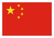 Производство кондиционеров на хладагенте R32 в Китае достигло 800 тыс. штук Фото №1