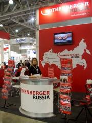 Компания ROTHENBERGER на выставке AQUA-THERM 2015 Фото №3
