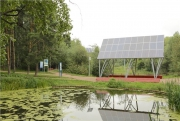 Мини-электростанция в парке 'Алтуфьево'
