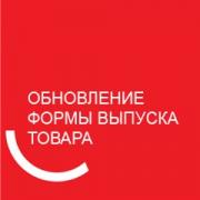 ROTHENBERGER RUSSIA сообщил о поставках средства для удаления кальция Фото №1