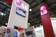 Новинки LG Electronics на выставке «МИР КЛИМАТА 2015» Фото №5