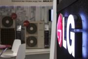 Новинки LG Electronics на выставке «МИР КЛИМАТА 2015» Фото №3