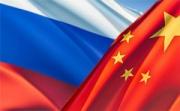 Взаимоотношения России и Китая в сфере ТЭКа Фото №1