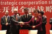 Международное партнерство Midea, Carrier и CQME Фото №1