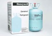 Компания Honeywell запустила новую линейку хладагентов