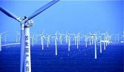 Китай берет курс на 'зеленую' энергетику Фото №1