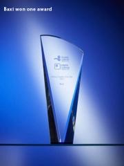 «BAXI» присуждена награда «поставщик года» в области отопления Фото №1
