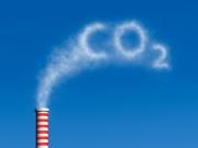 ЕС предлагает глобальный поэтапный отказ от ГФУ (гидрофторуглеродов)