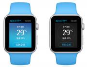Управление кондиционерами Haier с помощью Apple Watch