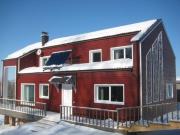 Энергоэффективный дом  в поселке Трехречье