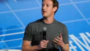Центр обработки данных Facebook будет использовать энергию ветра Фото №1