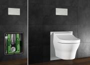 Новый модуль Viega Eco Plus для унитазов-биде Фото №1