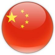 строительство крупнейшей в Китае СЭС башенного типа