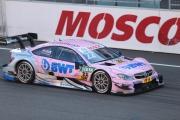 Российский этап чемпионата DTM прошел с участием нового спонсора Фото №2